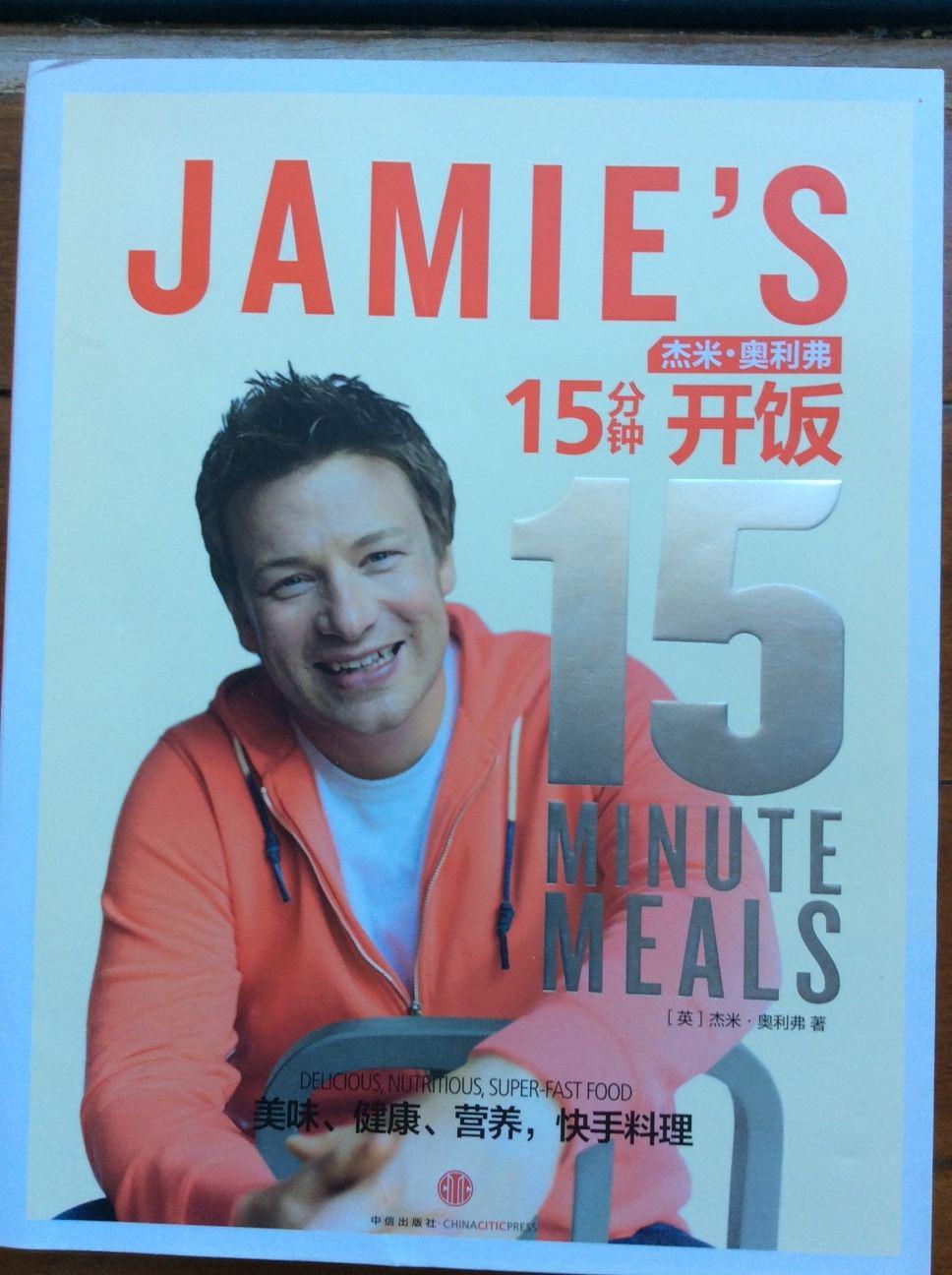 杰米奥利弗 Jamie Oliver | Nepali and Mandarin Motion